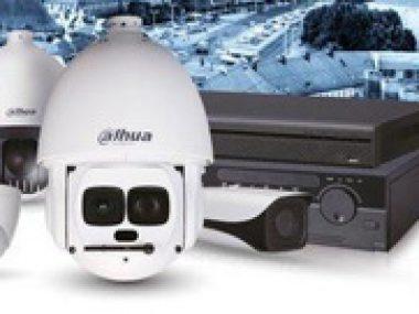 قیمت دوربین داهوا در رویان
