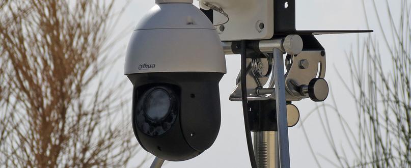 دوربین مداربسته ای پی در نوشهر