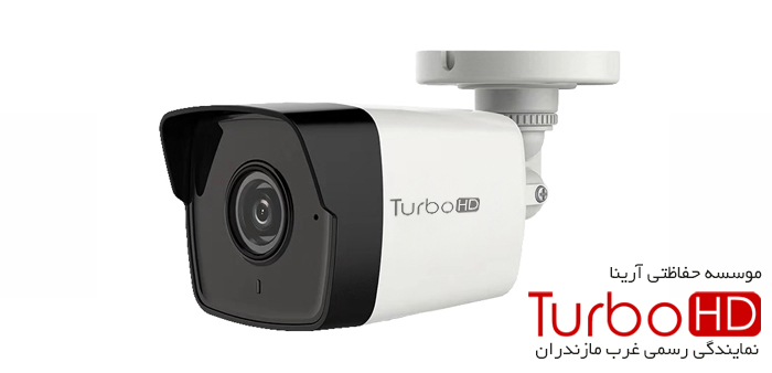خرید دوربین مداربسته توربو اچ دی در قائم شهر