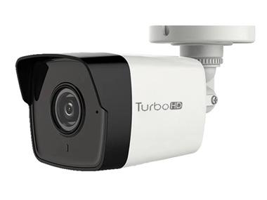 نمایندگی دوربین مداربسته توربو اچ دی TurboHD در شیرگاه