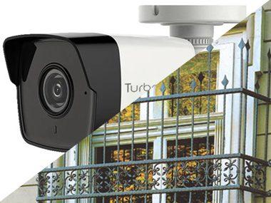 خرید و نصب حفاظ در نشتارود یا خرید دوربین مداربسته در نشتارود